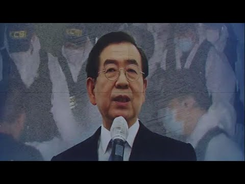 Seoul Mayor Park Won-soon found dead left note saying 'sorry to all ...