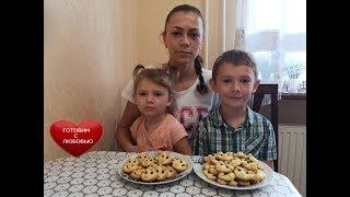 ВКУСНОЕ печенье ХРЮШКИ |Рецепт детского печенья|Домашняя выпечка рецепты
