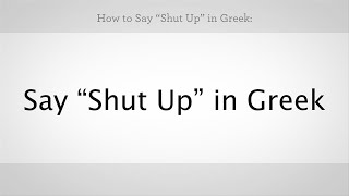 """How to Say """"Shut Up"""" in Greek   Greek Lessons"""