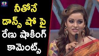 Renu Desai Shocking Comments On Neethone Dance Show || Telugu Full Screen