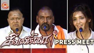 Sivalinga Movie Press Meet - Raghava Lawrence & Ritika Singh || P. Vasu || S.S. Thaman | Silly Monks