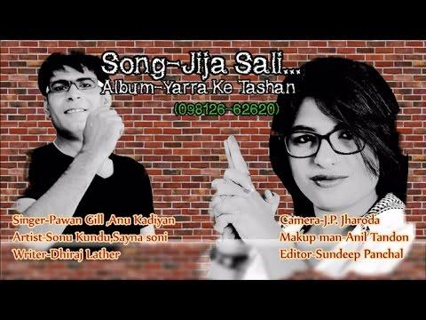 Most Popular Haryanvi Song | Jija Sali | Yarra Ke Tashan | Pawan Gill, Anu Kadiyan