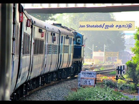 12083/Mayiladuturai - Coimbatore JanShatabdi Express | Journey on MAIN LINE - Southern Railways
