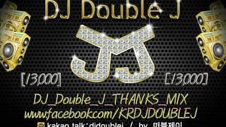 구독&좋아요 2016 12월 DJ Double J thanks13,000 MIX 최신클럽노래연속듣기 클럽노래모음,연속재생,최신클럽음악 2017