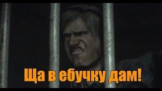 Resident evil 2 remake #4! День защитника Ракуун сити