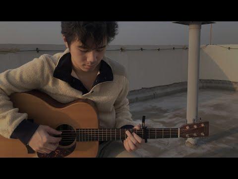 Afterglow - Ed Sheeran by Oakky GICL