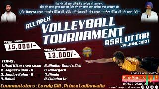 Club Matches || All Open Volleyball Tournament Asal Uttar 24 June 2021 || Fine Sports