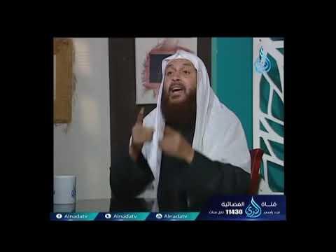 الندى:ما حكم نيَّة الدعاء للأموات؟ د. محمد حسن عبد الغفار