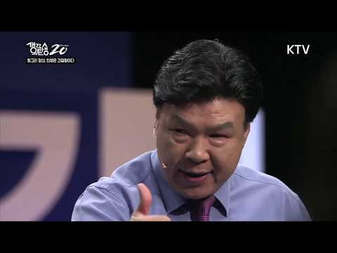 """홍수환 특강, """" 약한 주먹으로 세계 챔피언이 된 이유"""" ~ 긍정적 사고가 나를 바꾼다"""