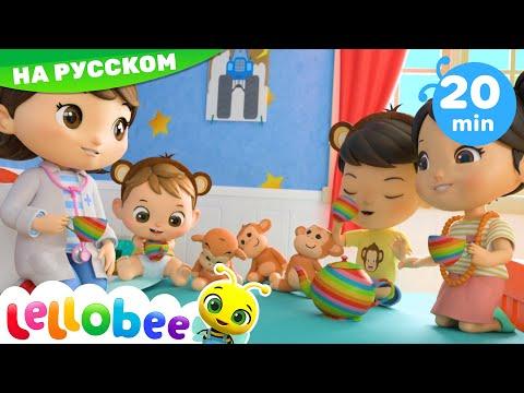 5 обезьянок скачут на кровати   Мои первые уроки   Детские песни   Little Baby Bum