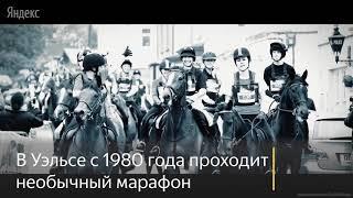 Скачать Большая дата Всероссийский день бега