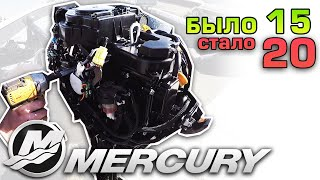 тЮНИНГ лодочного мотора Mercury увеличение мощности с 15 до 20 лс замер скорости Windboat 45 evofish