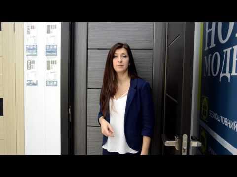Двері Міра, від ТМ Новий стиль (Херсон)