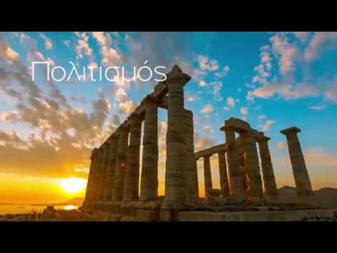 2ο Συνέδριο ΣΥΡΙΖΑ- Live Streaming