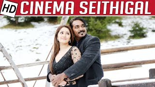 Arun sir's trust on us is a treassure : Vijay Sethupathi | Cinema Seithigal | Kalaignar TV