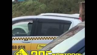 Интим в такси Максим
