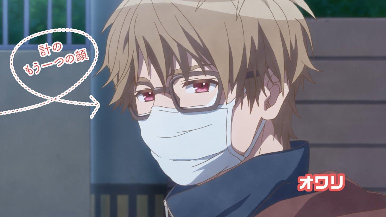 Online anime watch gay fentonia.com