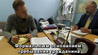 видео Безвозмездное пользование жилым помещением