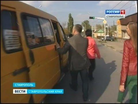 До аэропорта Ставрополь добираться нелегко