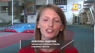 видео Сидорова Анжелика Александровна