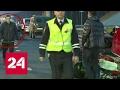 """Виновник ДТП с """"Феррари"""" на Минском шоссе объявлен в международный розыск"""