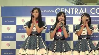 静岡県の柿田川サントムーンで開催された「Road to 富士6時間耐久レース...