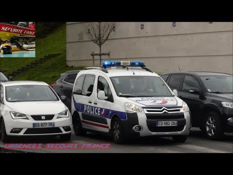voiture police nationale national police car paris 75 youtube. Black Bedroom Furniture Sets. Home Design Ideas