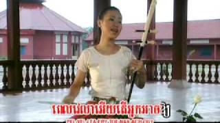 vuclip Khmer song
