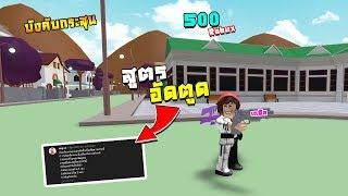 ROBLOX - 🔫 Project JoJo ใช้สูตรท่านผู้ชมสุ่มสแตนด์ !! การเปย์กุชชี่500Robuxและการแอบยิง!!?