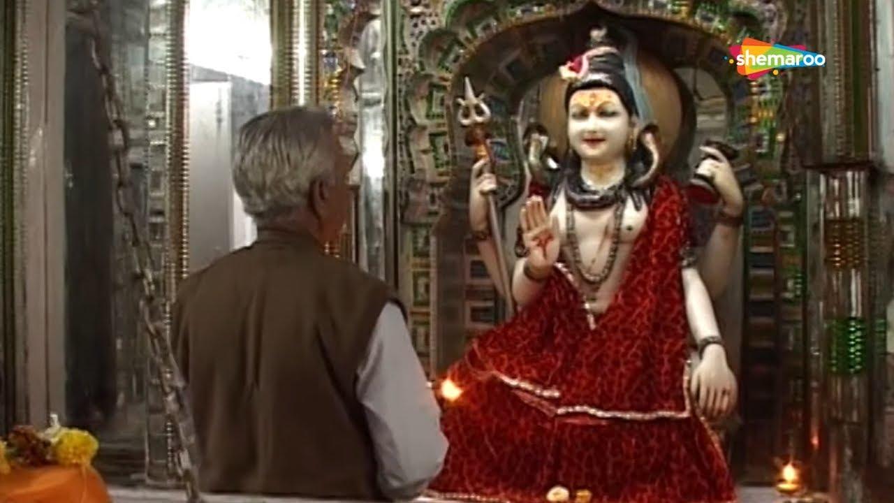 सोमवार शिव भक्ति : शिवजी का भजन | सुबह शिव मंदिर जाकर शिव की पूजा किया करो