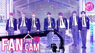 [안방1열 직캠4K] 베리베리 'Lay Back' 풀캠(VERIVERY Fancam)│@SBS Inkigayo_2020.1.12