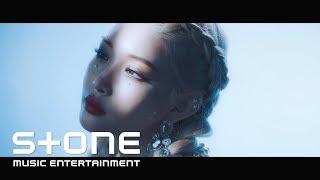 """청하 (CHUNG HA) - """"Snapping"""" Music Video Teaser 2"""