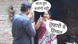 #अपने हि #बेटी के #दजीवन #बर्बाद #करने पर लगी हुई थी    Bhojpuri Comedy   