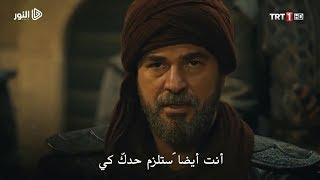 مشهد للتاريخ و جلد غير مسبوق بين أرطغرل و بهاء الدين ... الحلقة 126 قيامة أرطغرل