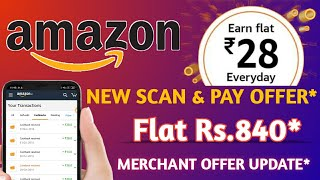 Amazon New Merchant Scan & Pay Flat Rs.840* CashBack Offer l Amazon New Merchant Scan & Pay Offer