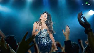 Elissa - Men Inaya Di [Lyric Video] (2018) / اليسا - من عينيا دي