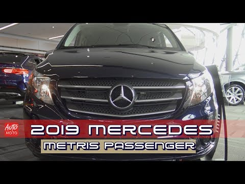 2019 Mercedes Metris Passenger 2.0L I4 Turbo Charged - Exterior And Interior - 2019 Ottawa