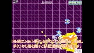 Legasyswareの開発したミニゲームミキウォーズ(Miki:Wars)v1.09の紹介動...