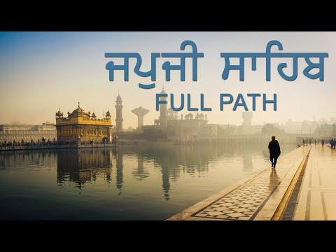 Japji Sahib Full Path | Bhai Sukhjeet Singh | Jap ji Sahib |  Gurbani Kirtan 2017