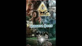 мультфильмы которые можно смотреть на хеллоуин