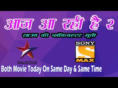 Today's 2 New South Hindi Dubbed Movie TV...