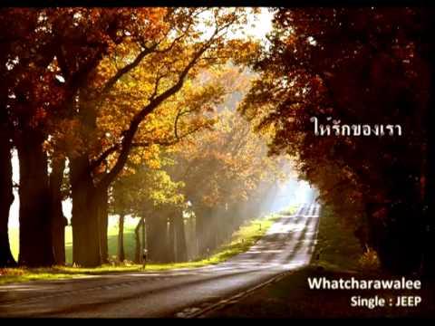 เพลง JEEP - WhatChaRaWaLee [official audio]