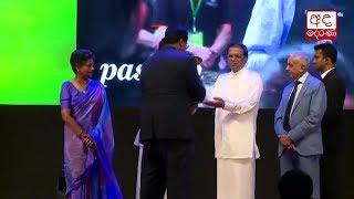 2018 Presidential Export Awards held under patronage of President
