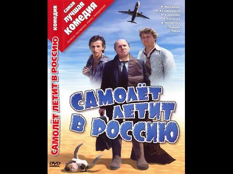 Фильмы россия хиты