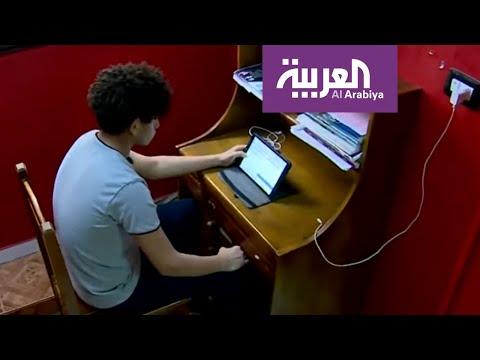زحام أسري على شبكة الإنترنت بعد قرارات الحجر المنزلي في مصر  - نشر قبل 4 ساعة