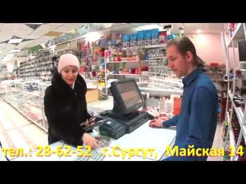 Пульты Лампочки Батарейки - ул.Майская, 14 (тел.: 28-62-52)