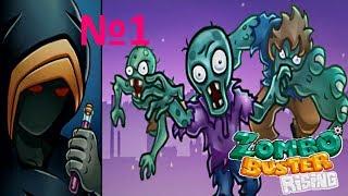 Игра Восстание Зомби в Городе #мультик игра про зомби #игры стрелялки
