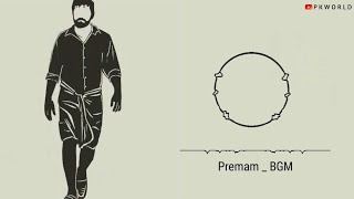 Premam Ringtone | BGM | Download Link