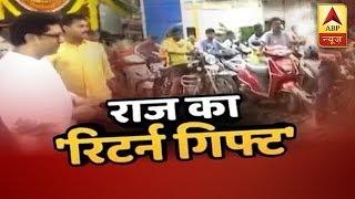 Raj Thackeray's Return Birthday Gift Brings Joy To Mumbaikars, Petrol Gets Cheaper By Rs 4