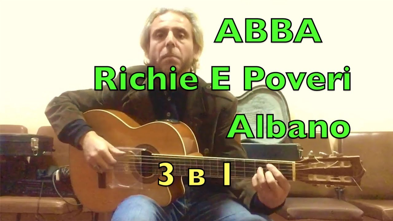 Попурри-( ABBA;Richie E Poveri;Albano)-cover GarriPat